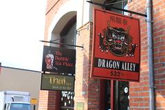 Victoria B.C. Chinatown Banner