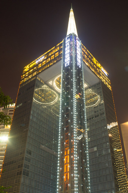 广州农商银行2