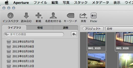 Flickrボタン