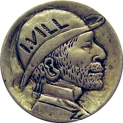 Hobo Nickel I VILL