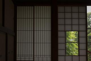 Japanese Shoji at Koides house