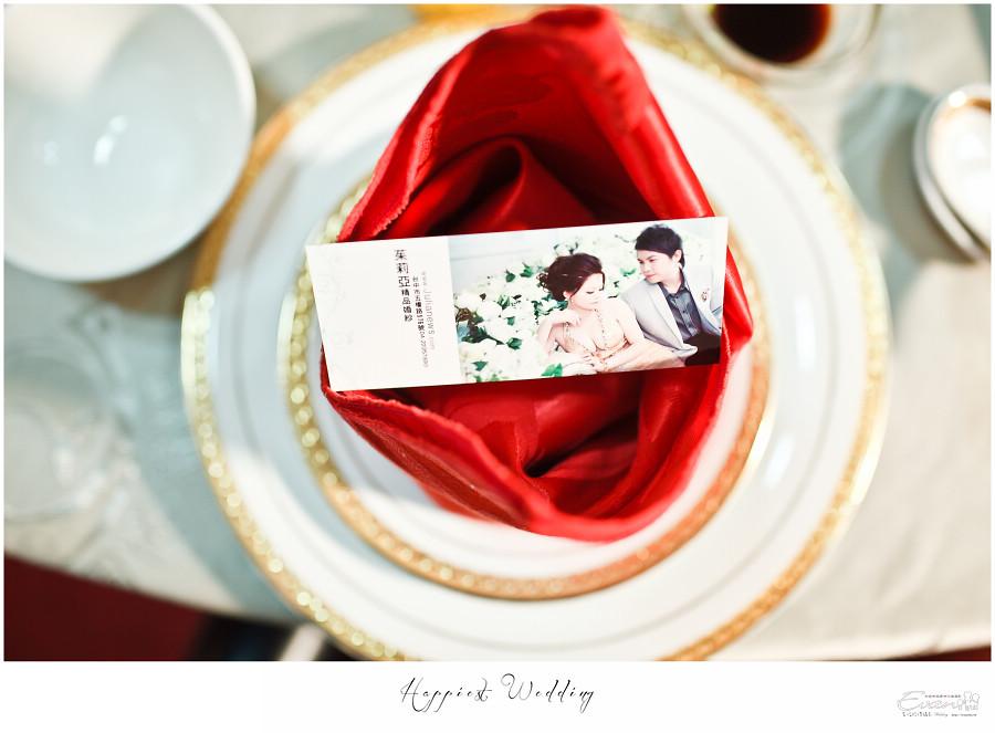 婚禮攝影 婚禮記錄-圳男&珮宸- 婚攝小朱爸_00138
