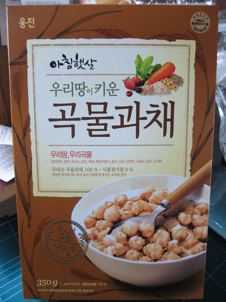 Accidentally Vegan: Woongjin puffy cereal balls