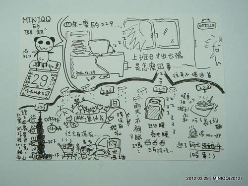 20120229-229 postcard_04