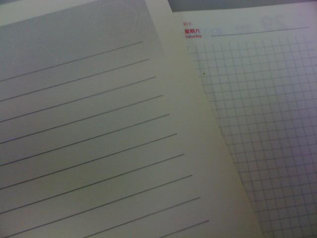 免費筆記本與集日三六六格線比較