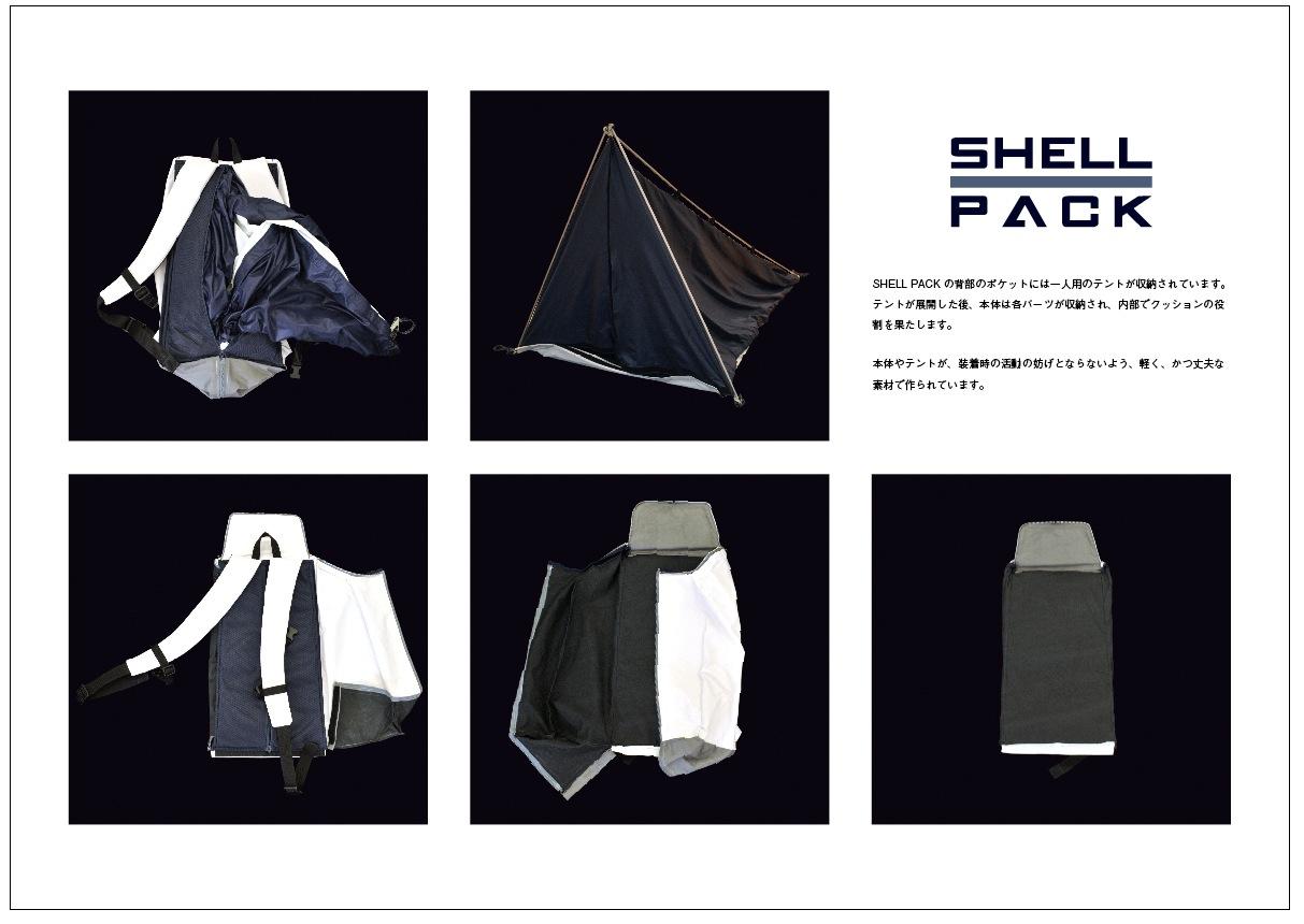 shellpack