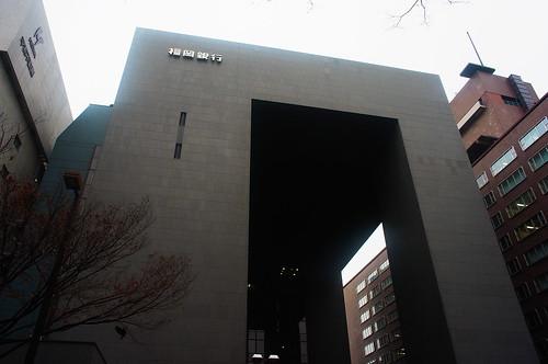 Head Office of the Fukuoka Bank