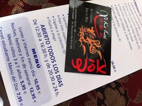 Wok Xikelai un chino con Txiki Park by LaVisitaComunicacion
