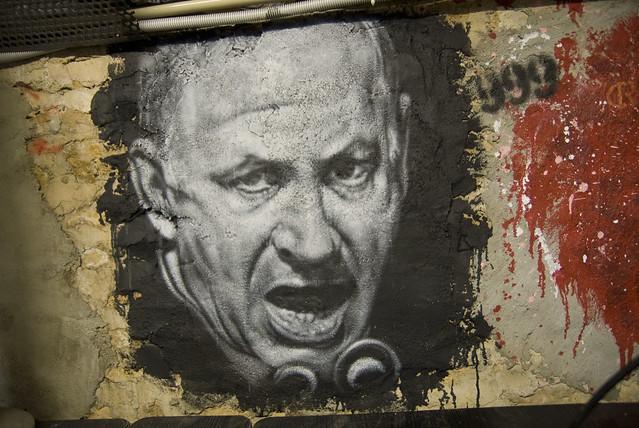 Benyamin Netanyahu, painted portrait DDC_1558