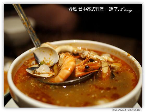 傣燒  台中泰式料理 11