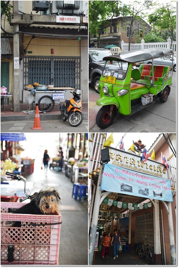 Nang Loeng Market @ Bangkok