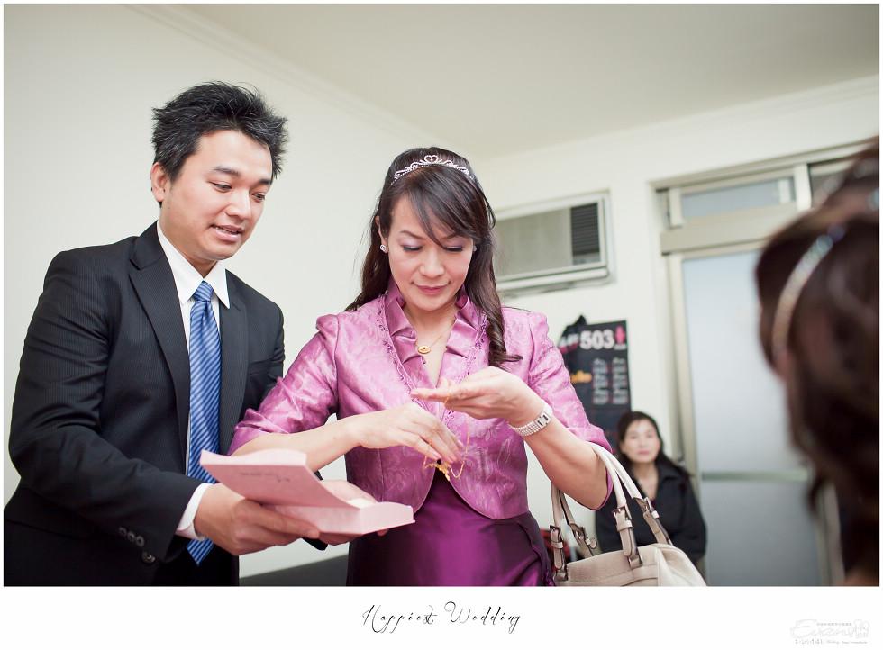 婚禮紀錄 婚禮攝影 evan chu-小朱爸_00085