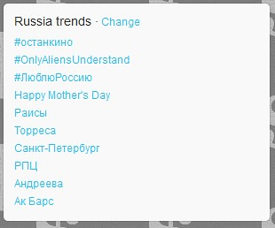 Russian trends