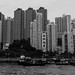 Small photo of Aberdeen, Hong Kong