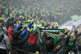 Guoan Supporters during Shanghai match | by Ju1ian