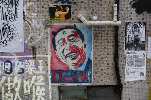 Hong Kong political grafitti