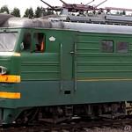 Saint-Petersbourg - Train