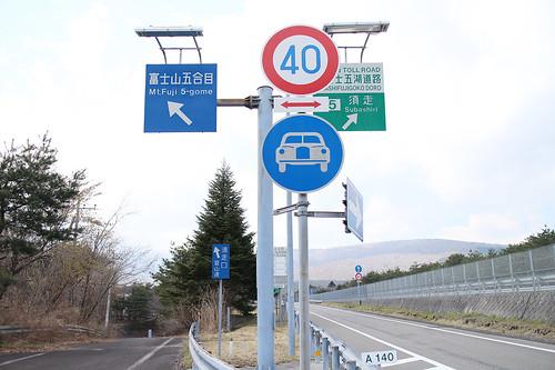 xlrider-cycling-japan-144