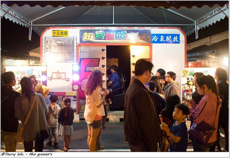 2014-05-03 部落嗑美食-八德興仁夜市-45