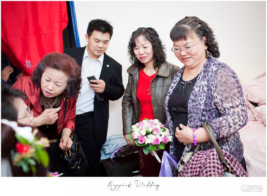 婚禮攝影 婚禮記錄-圳男&珮宸- 婚攝小朱爸_00123