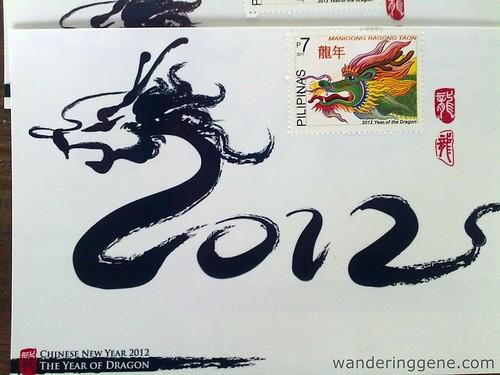 chinese new year postcad