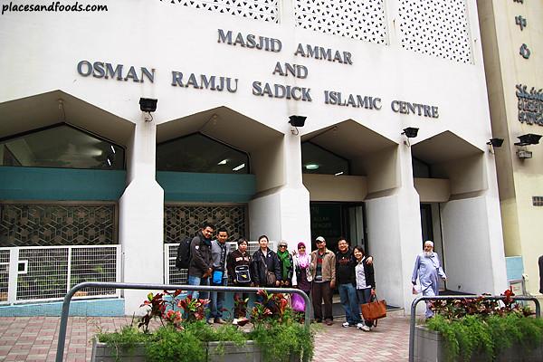 Masjid ammar1