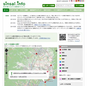 Post-earthquake Crisis Mapping in Japan
