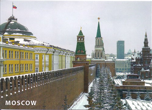 View of the Red from Spasskaya Tower-Russia