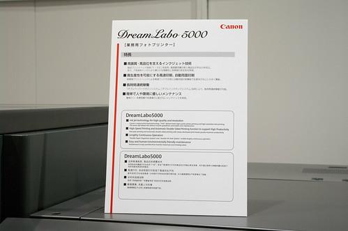 Canon DreamLabo 5000