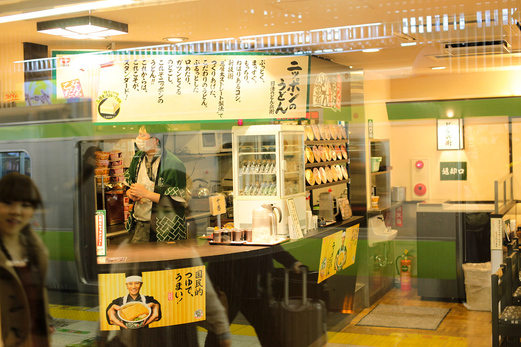 Ready-made udon shop