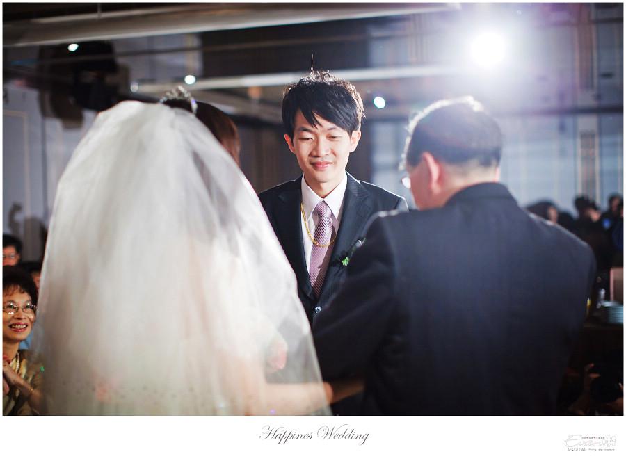 婚攝-EVAN CHU-小朱爸_00179