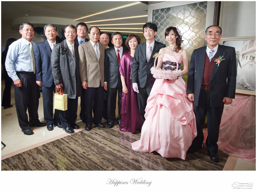 婚攝-EVAN CHU-小朱爸_00253