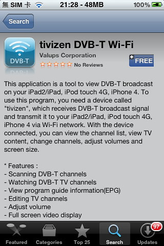 tivizen - WiFi 017