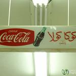 Coca-Cola in Tabriz, Iran