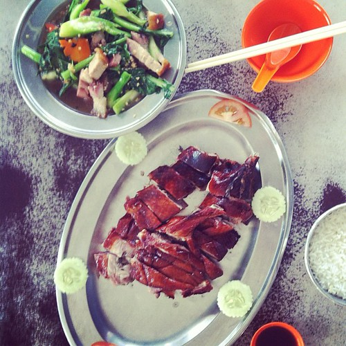 My lunch was better than yours: Sek Yuen, Kuala Lumpur