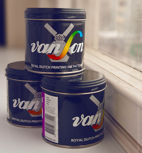 VanSon Rubber Base Plus letterpress inks
