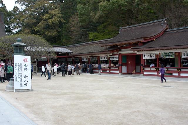 2012-kyushu-626
