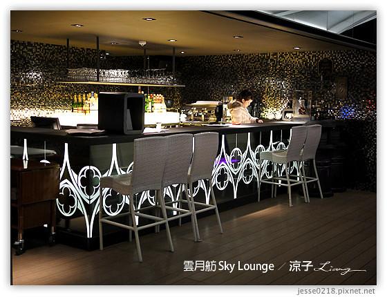 雲月舫 Sky Lounge 10