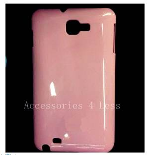 Hard Shining Casing 2