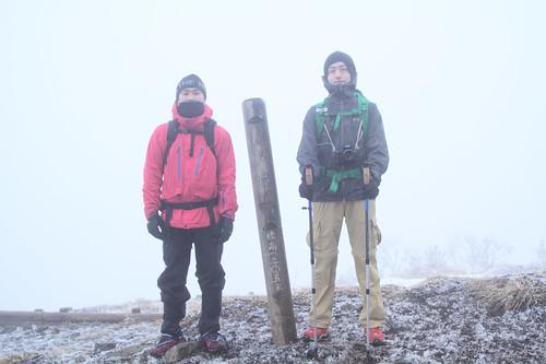 Mt.Sannotou