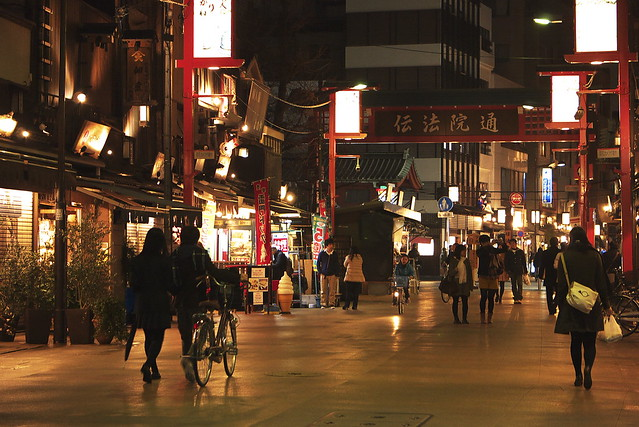 Asakusa Nightwalk