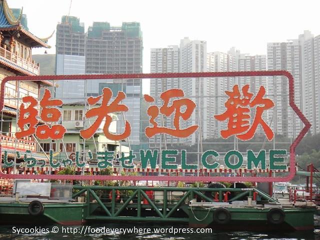 5.hk jumbo restaurant (4)