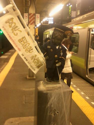 Yamanoken piss