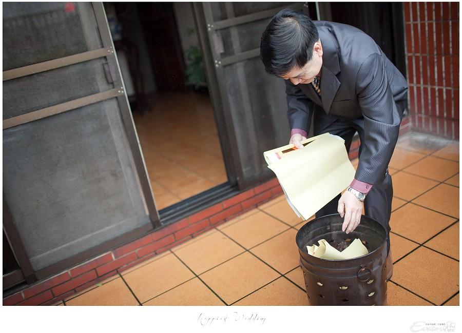 小朱爸 婚禮攝影 金龍&宛倫 00134