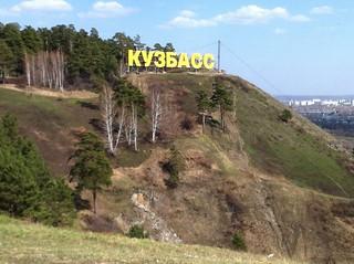 Kuzvass sign.
