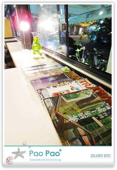 潭子-巴士餐廳