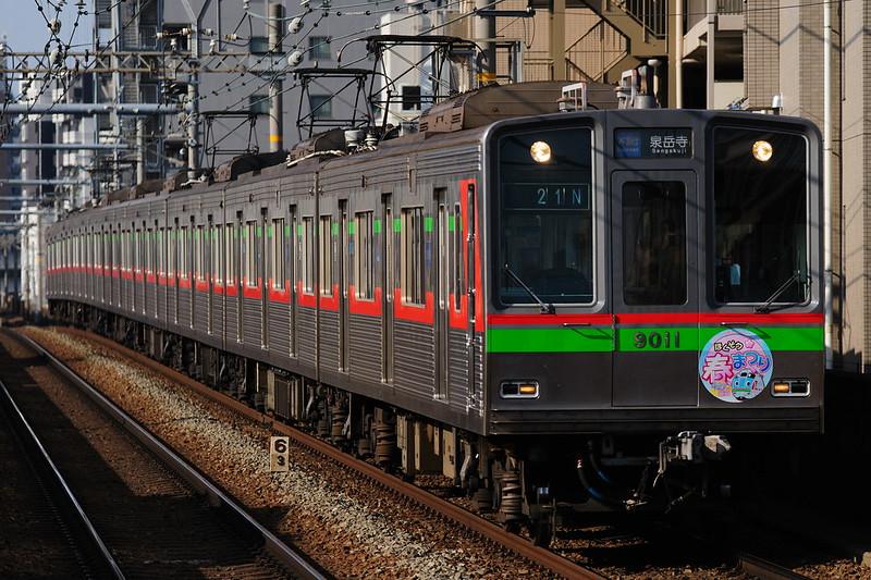 721N 9018 AirportExpress Sengakuji