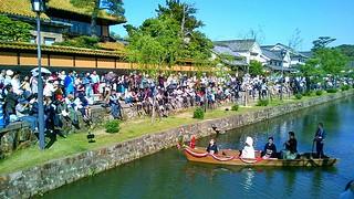 瀬戸の花嫁・川舟流し 2014.