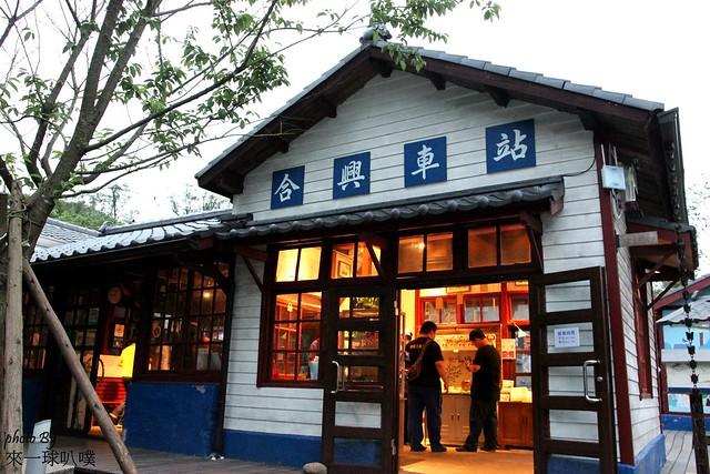 新竹-合興車站45