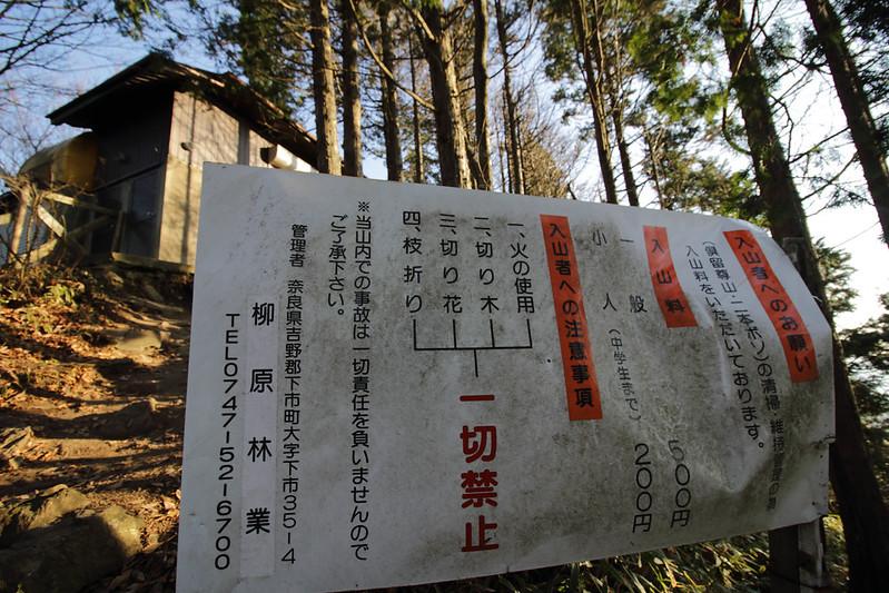 20141124-曽爾高原-0129.jpg